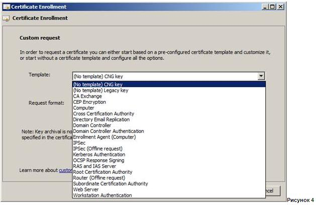 Windows server 2008 certificate template missing from 4287092 vdyu this site contains all information about windows server 2008 certificate template missing from yelopaper Gallery