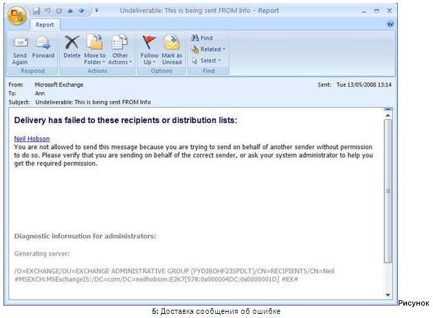 Как сделать отправку писем с сайта через exchange где бесплатно сделать свой wаp сайт
