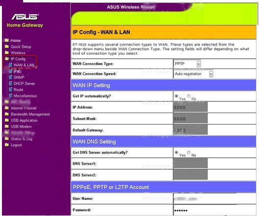 DimSanich, Открывайте браузер - введите адрес 192.168.1.1 - в поле Имя и Па