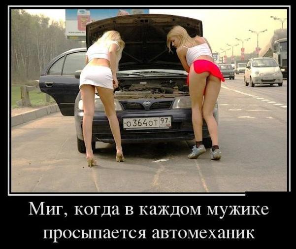 smotret-novoe-russkoe-pikap-porno-onlayn