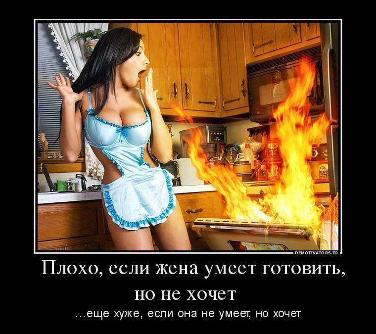 умеешь готовить картинки